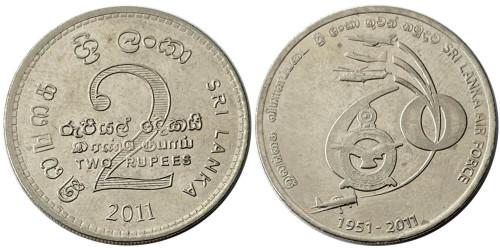 2 рупии 2011 Шри — Ланка  — 60 лет Воздушным войскам Шри-Ланки
