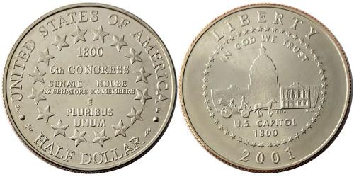 1/2 доллара 2001 США — Центр посещения Капитолия