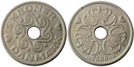 5 крон 2000 Дания