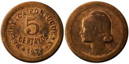 5 сентаво 1924 Португалия