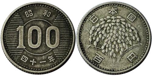 100 йен 1966 Япония — серебро