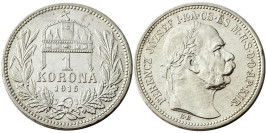 1 крона 1915 Венгрия — серебро