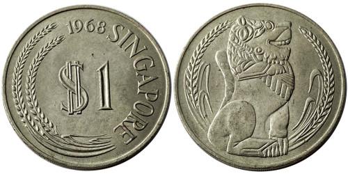 1 доллар 1968 Сингапур
