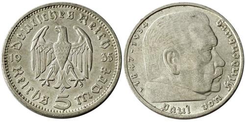 5 рейхсмарок 1935 F Германия — серебро
