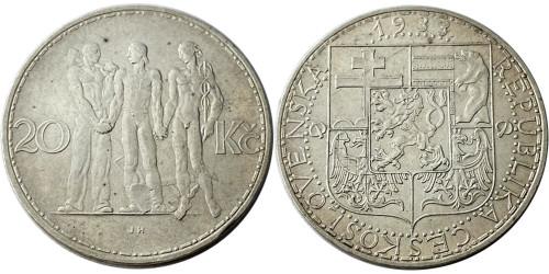 20 крон 1933 Чехословакии — серебро