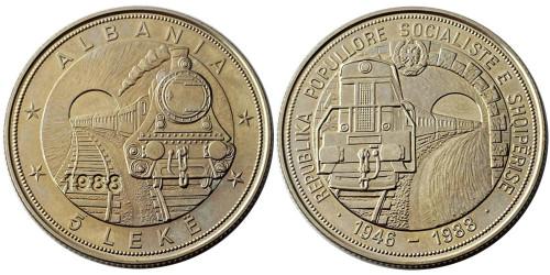 5 леков 1988 Албания — 42 года Албанской железной дороге
