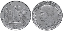 1 лира 1940 Италия — немагнитная