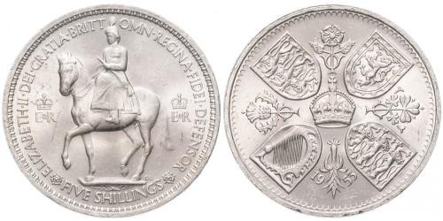 5 шиллингов 1953 Великобритания — Коронация Королевы Елизаветы II