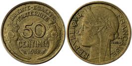 50 сантимов 1932 Франция