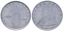100 лир 1960 Ватикан
