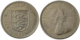 10 новых пенсов 1980 остров Джерси