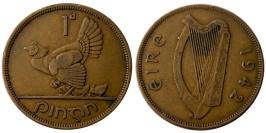 1 пенни 1942 Ирландия