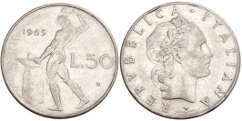 50 лир 1965 Италия
