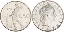 50 лир 1975 Италия