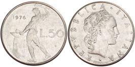 50 лир 1976 Италия
