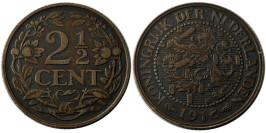 2½ цента 1918 Нидерланды