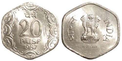 20 пайс 1987 Индия — Калькутта