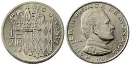 ½  франка 1982 Монако
