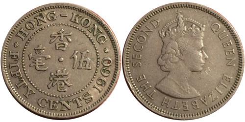 50 центов 1960 Гонконг