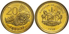 20 лисенте 1998 Лесото UNC