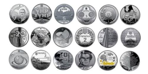 Полный набор монет НБУ 2019 года
