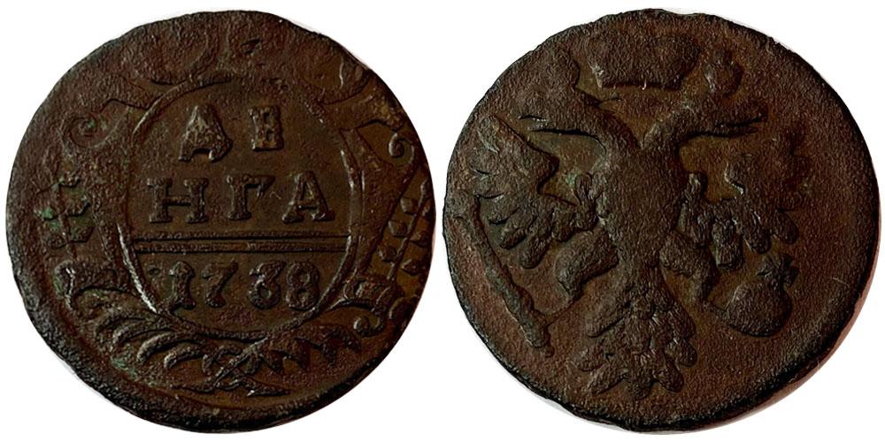 1 деньга 1738 Царская Россия