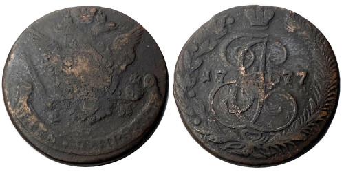 5 копеек 1777 Царская Россия — ЕМ — Екатеринбург — Екатерина II