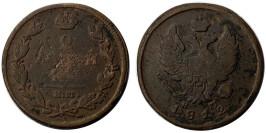 2 копейки 1812 Царская Россия — ЕМ НМ №1