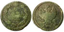 2 копейки 1813 Царская Россия — ЕМ НМ №2