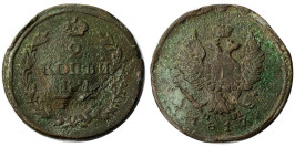 2 копейки 1817 Царская Россия — ЕМ НМ №2