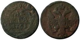 Денга (1/2 копейки) 1751 Царская Россия