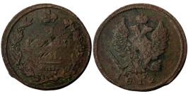 2 копейки 1812 Царская Россия — ЕМ НМ №6