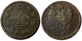 2 копейки 1814 Царская Россия — ЕМ НМ №3