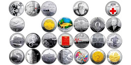 Полный набор монет НБУ 2018 года