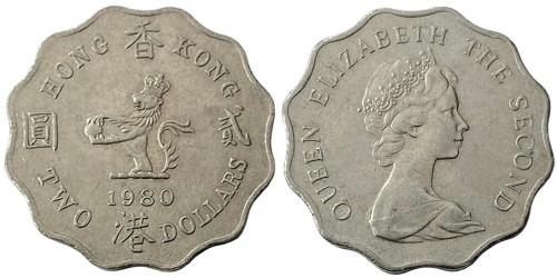 2 доллара 1980 Гонконг