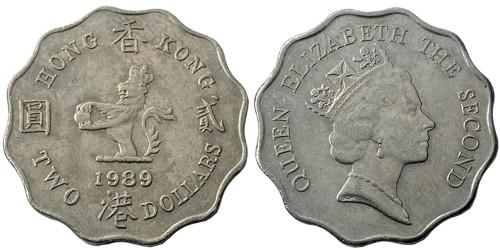 2 доллара 1989 Гонконг