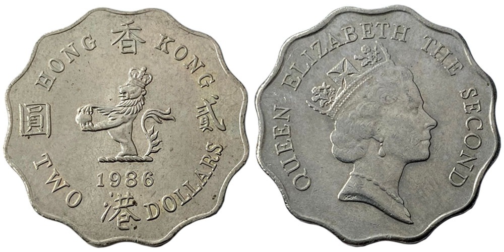 2 доллара 1986 Гонконг