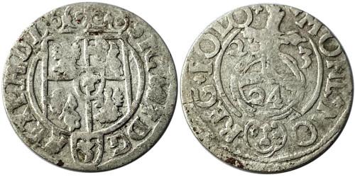 Полторак (1,5 гроша) 1623 Польша — Сигизмунд III — серебро №23