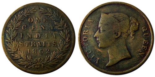 1 цент 1862 Малайзия (Британская колония)