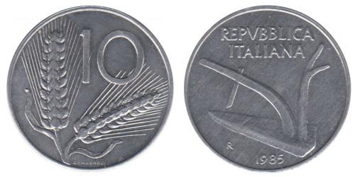 10 лир 1985 Италия