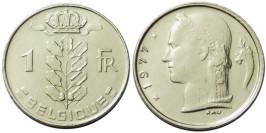 1 франк 1977 Бельгия (FR)