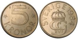 5 крон 1984 Швеция