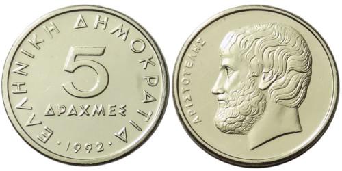 5 драхм 1992 Греция