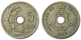 5 сантимов 1906 Бельгия (FR)