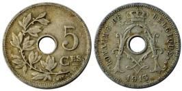 5 сантимов 1913 Бельгия (FR)