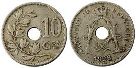 10 сантимов 1928 Бельгия (FR)