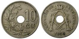 10 сантимов 1926 Бельгия (FR)