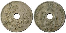 25 сантимов 1928 Бельгия (VL)