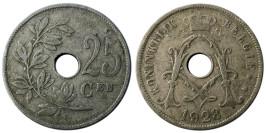 25 сантимов 1928 Бельгия (VL) №1