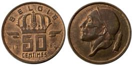50 сантимов 1980 Бельгия (VL)